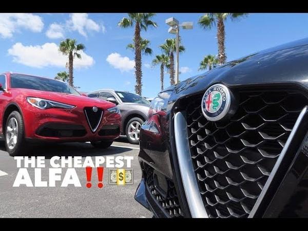 The Cheapest Alfa Romeo Giulia You Can Buy