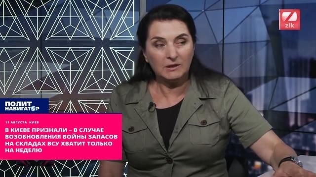 В Киеве признали – в случае возобновления войны запасов на складах ВСУ хватит только на неделю