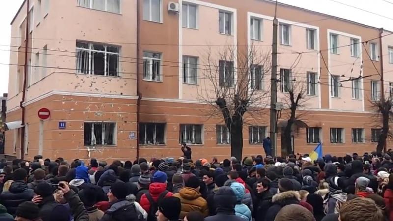 Луцк 19 февраля 2014 Штурм милиции