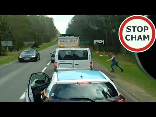Zabieraj śmieci Stop Chamstwu na drodze 82 Wasze Filmy