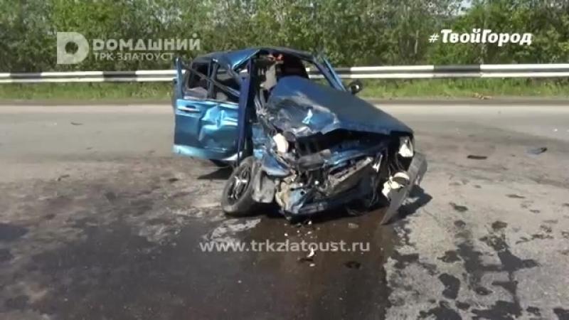 Златоуст. ДТП на ул. Панфилова (20.06.18)