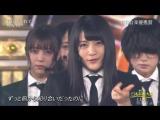 Keyakizaka46 - Kaze ni Fukarete mo (TBS 50th Nihon Yusen Taisho от 4 декабря 2017)