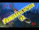 Спавнер Мини дом ► LP Minecraft 4