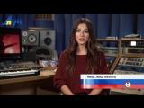 Певица Нюша обещала приехать в Альметьевск и проголосовать