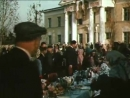 Пирогов Александр в фильме Большой концерт. 1951 год
