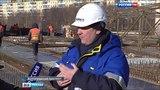 Вести-Москва Обновленная Волгоградка сэкономит водителям массу времени и нервов