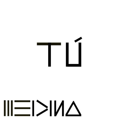 Medina альбом Tú