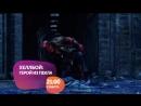 «Хеллбой Герой из пекла» в эту субботу в 2100 смотрите на «Седьмом канале»!