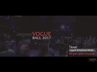 Grodno VOGUE Ball 2017 - video by VPC