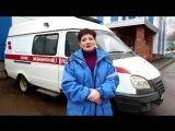 Новогоднее поздравление от работников скорой помощи г.Саранска