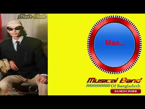 Chupi Chupi Ridoy Dola Dia Jao | Nasir Shah | Maa musical band of bangladesh | Official song |2018