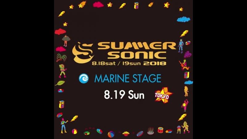 SUMMER SONICサマソニ東京 2018 - メインステージとして過去数々の伝説を生み出してきた