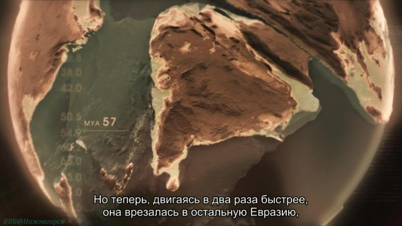 BBC «Становление континентов (4). Евразия» (Познавательный, природа, исследования, 2013)