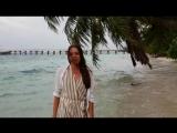 Отзыв нашей клиентки, которая заработала с нами на отдых на Мальдивах!