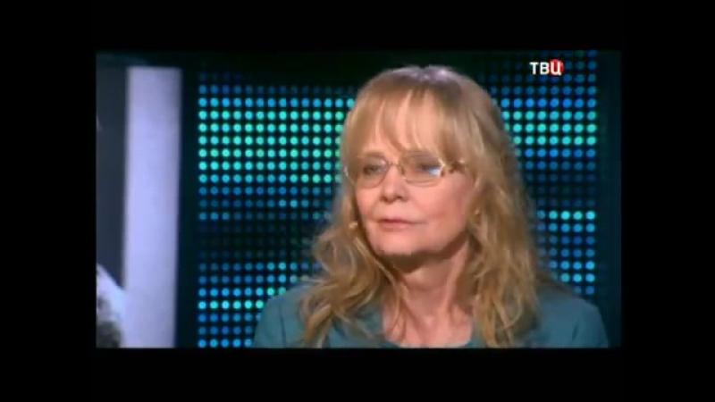 Наталия Белохвостикова: