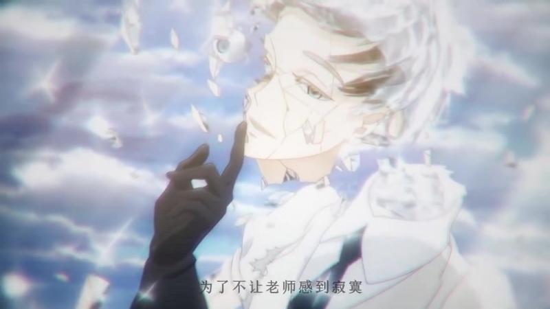 【 寶石之國補幀向60fps】寒冬亦將畢矣 MAD·AMV _宝石の国 Houseki no Kuni