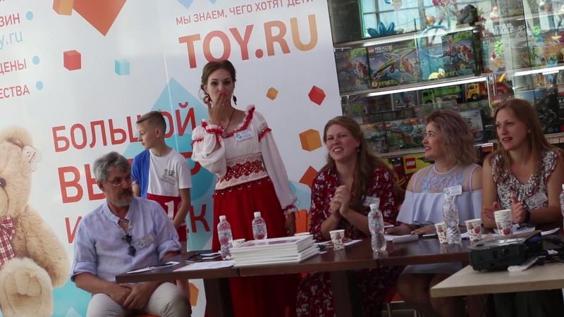Инстаграмм слингомама 2018 Краснодар