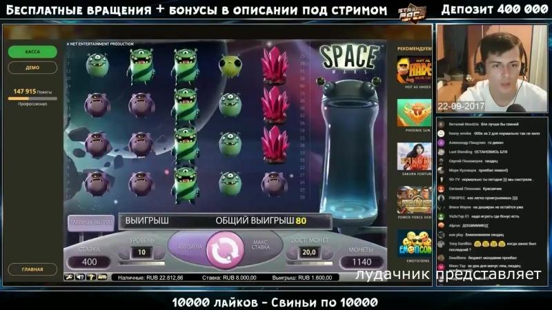 Video Голдфишка первое интернет казино положившее начало онлайн игр с 2002 года регистрируясь mPqimZ вы получаете множ