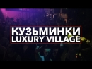 KUZMINKY LUXURY VILLAGE PROMO