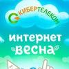 Интернет в частный дом Иваново 48-47-48
