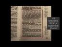 Эти слова из библии не видели многие христиане Коба Батуми