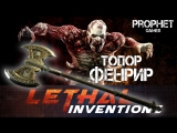 Dying Light. Топор Фенрир. Lethal Inventions. Axe Fenris