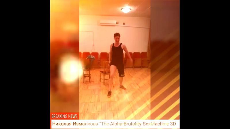 Уроки танцев не прошли даром,кажется,еще вчерв Валерий Анатольевич тянул мне ноги, и вот - у меня своя студия в Лос-Анджелесе! Н