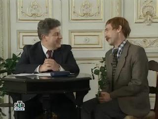 Джентльмен-шоу (ОРТ, 2000)