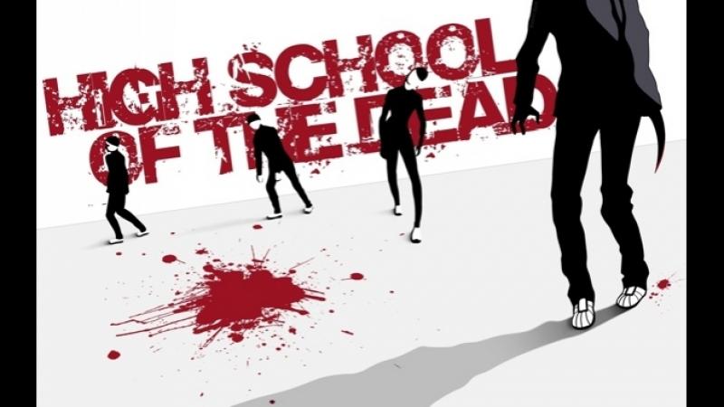Школа мертвецов / High School Of The Dead - [AMV]