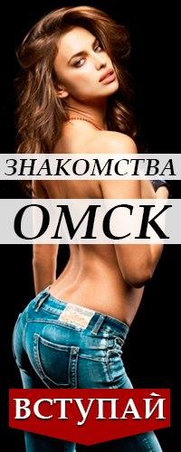 trah-s-pyanoy-ekaterinoy-omskoy