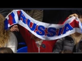 Отборочный матч к Кубку Мира-2019. Россия-Франция