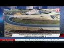 В Северном Крыму приступили к реконструкции отдельных отрезков автодорог