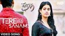 Tere Dar Par Sanam Video Song Dhadak Janhvi Ishaan Shashank Khaitan Karan Johar