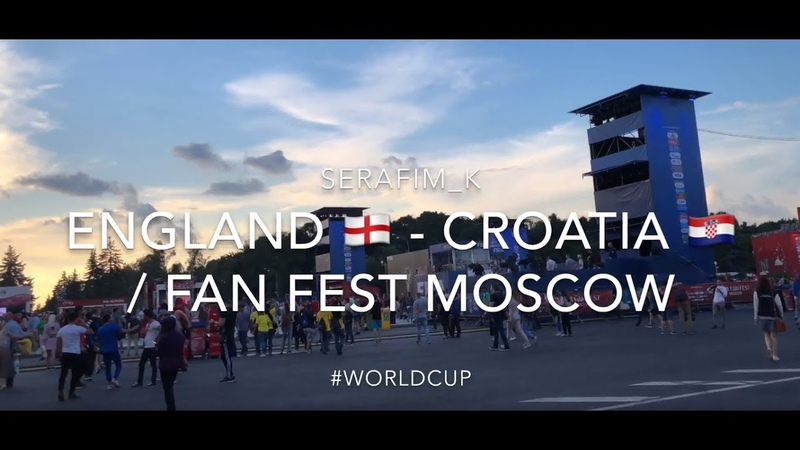 Хорватия Англия на Фан Фест в Москве потеряли ключи