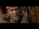 Беовульф вырывает сердце у дракона