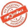 ПРО-ОТДЫХ - портал Тольятти | Афиша Новости Фото