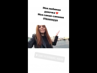 Бойко видео 253