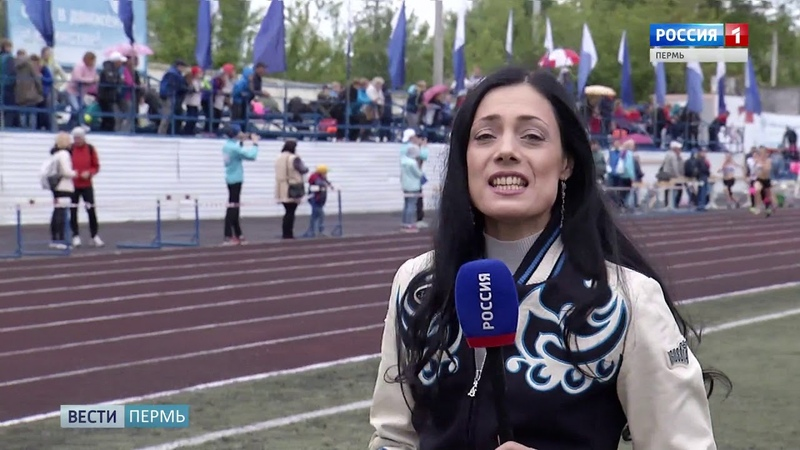 Все бегут: В Перми прошел Кубок Татьяны Зеленцовой