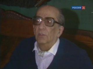 Александр Белинский. Рассказы старого сплетника.Георгий Товстоногов