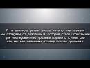 Шейх Альбани, да помилует его Аллах, о критике (джархе)