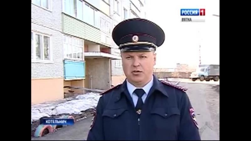 Сюжет ГТРК ЦЛРР Рудер А. охота Котельнич