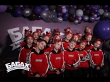 FDC - Fraules Dance Centre - Fraules Time Kids