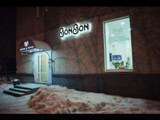 BonBon Дзержинк - маникюр и педикюр