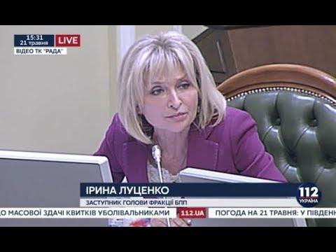 Украина ждет решения Арбитражного трибунала по Керченскому мосту в 2019 году, - Ирина Луценко