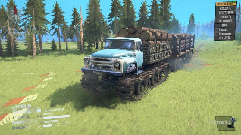 ЗИЛ-130 В-1 (гусянка)