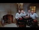 4 мушкетера Шарло Les quatre Charlots mousquetaires 1973