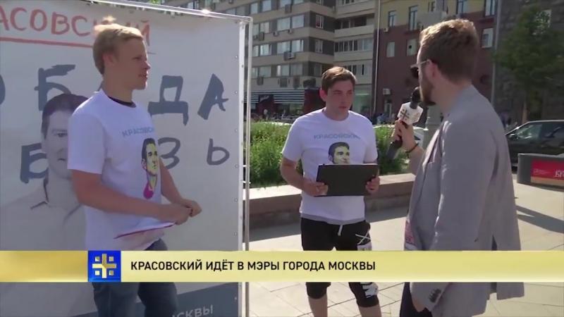Репортер уточнил у волонтера, а знает ли он, что человек, за которого тот топит, является открытым гомосексуалистом? Реакция