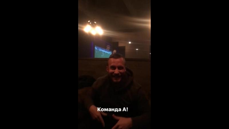 Вышел новый влог Команды А. afonyatv-2017-11-09 КомандаА