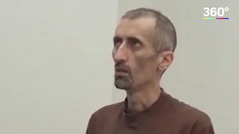 Экстрадиция Аслана Яндиева