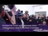 Активистка Femen попыталась помешать Берлускони проголосовать